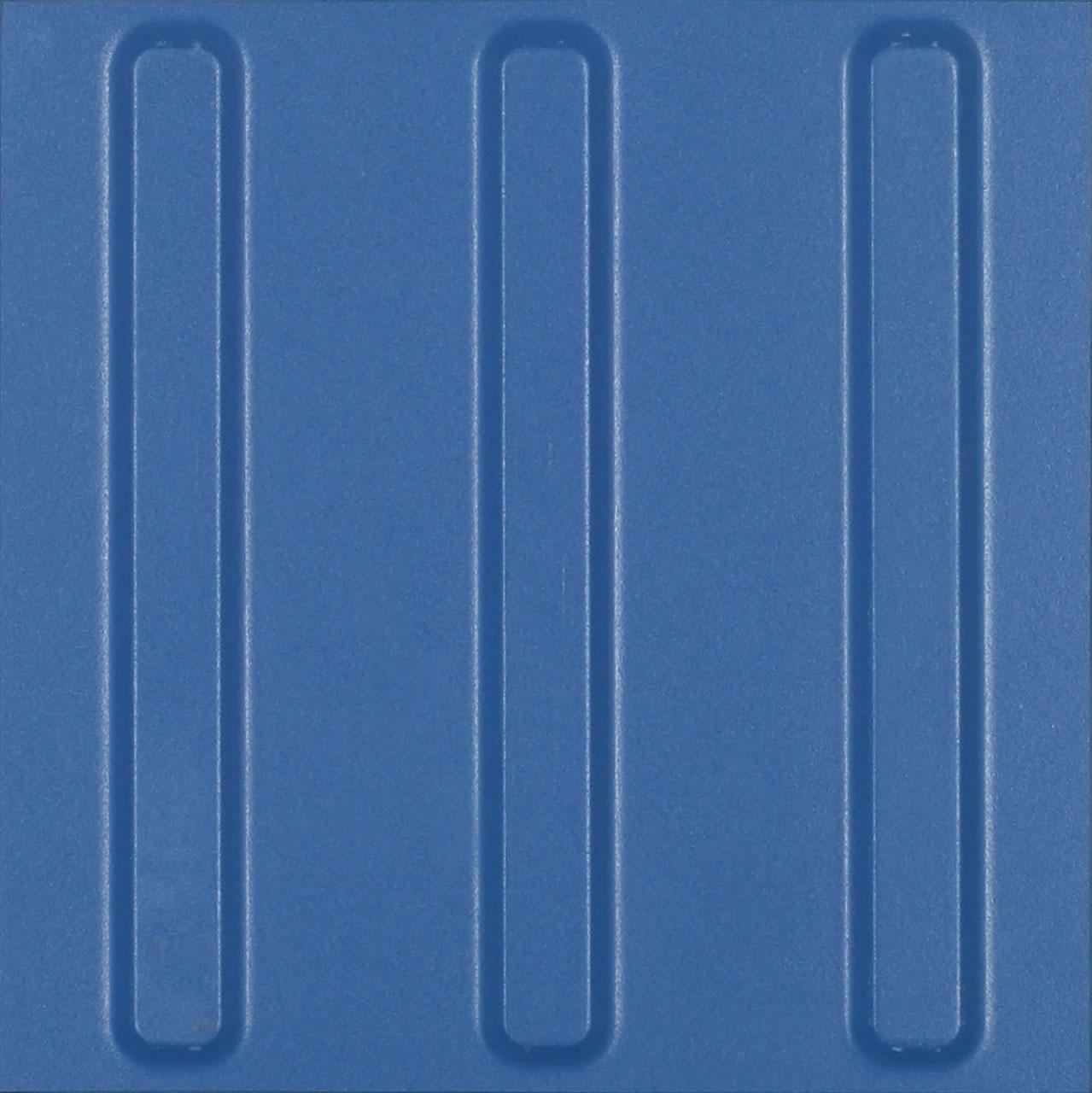 arqtec go azul na 25×25