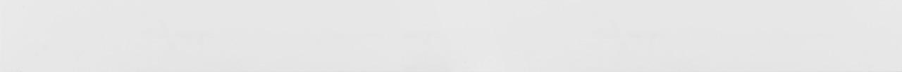 rodape branco reto 9,5×118,2
